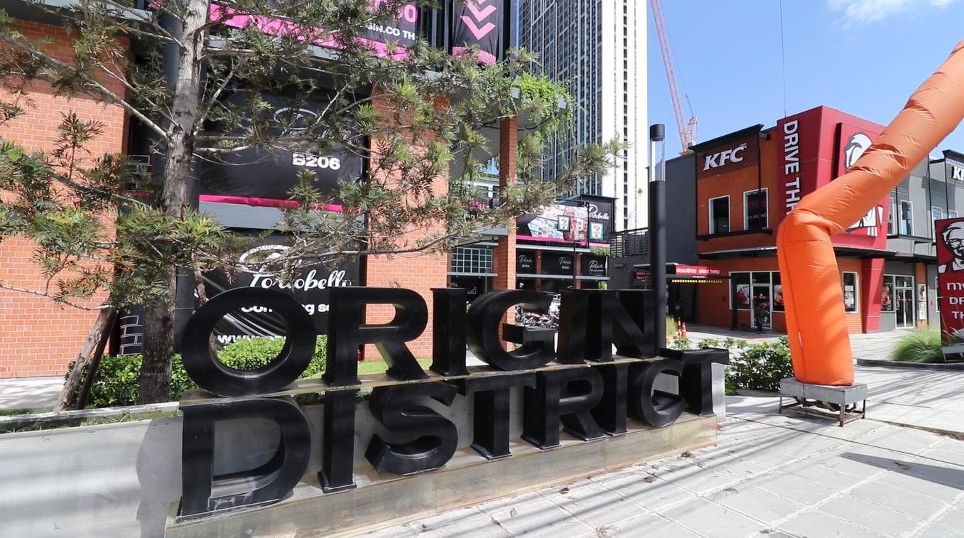 Origin-District